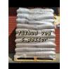 Pallevare i premium plus 6 mm 900 kg